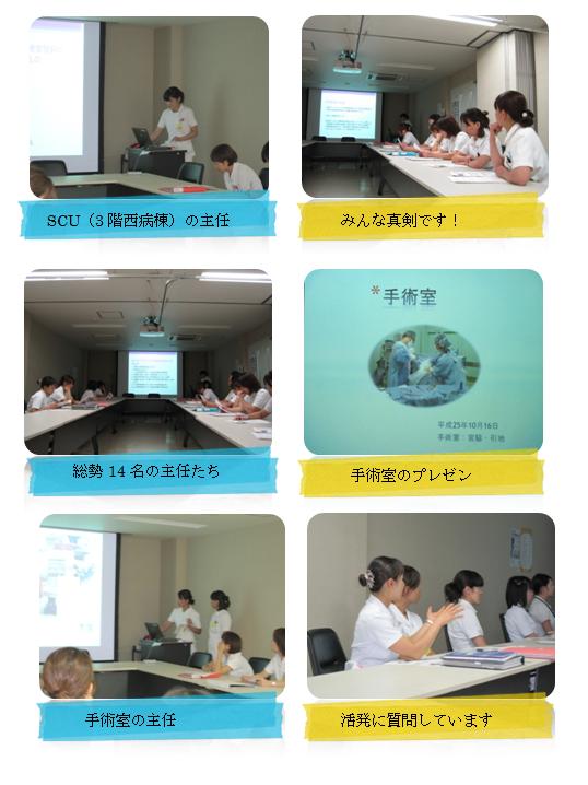 09_CapD20131026
