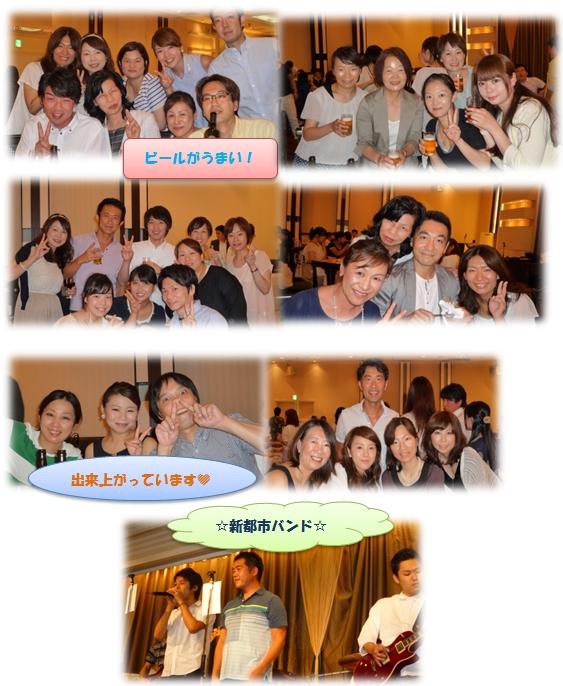 CapD20140723